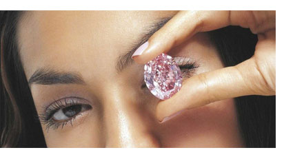 sotheby's pink star
